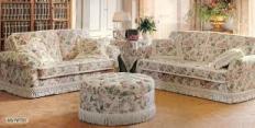 Съемные чехлы на стулья или кресла