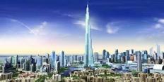 Башня Дубай