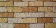 Фасадная плитка и камень