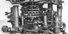 Твердотопливный ракетный двигатель