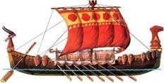 Морские походы славян