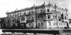 Севастополь во 2 половине ХХ века
