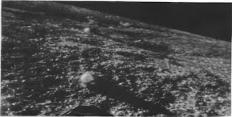 продажа луны