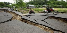 предвестники землетрясений
