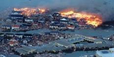 причины и природа землетрясений