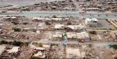 резонансная природа землетрясений