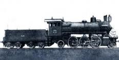 Пассажирские паровозы России