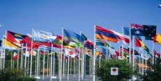 история флагов