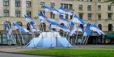 флаги сегодня