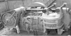 Ковочные машины